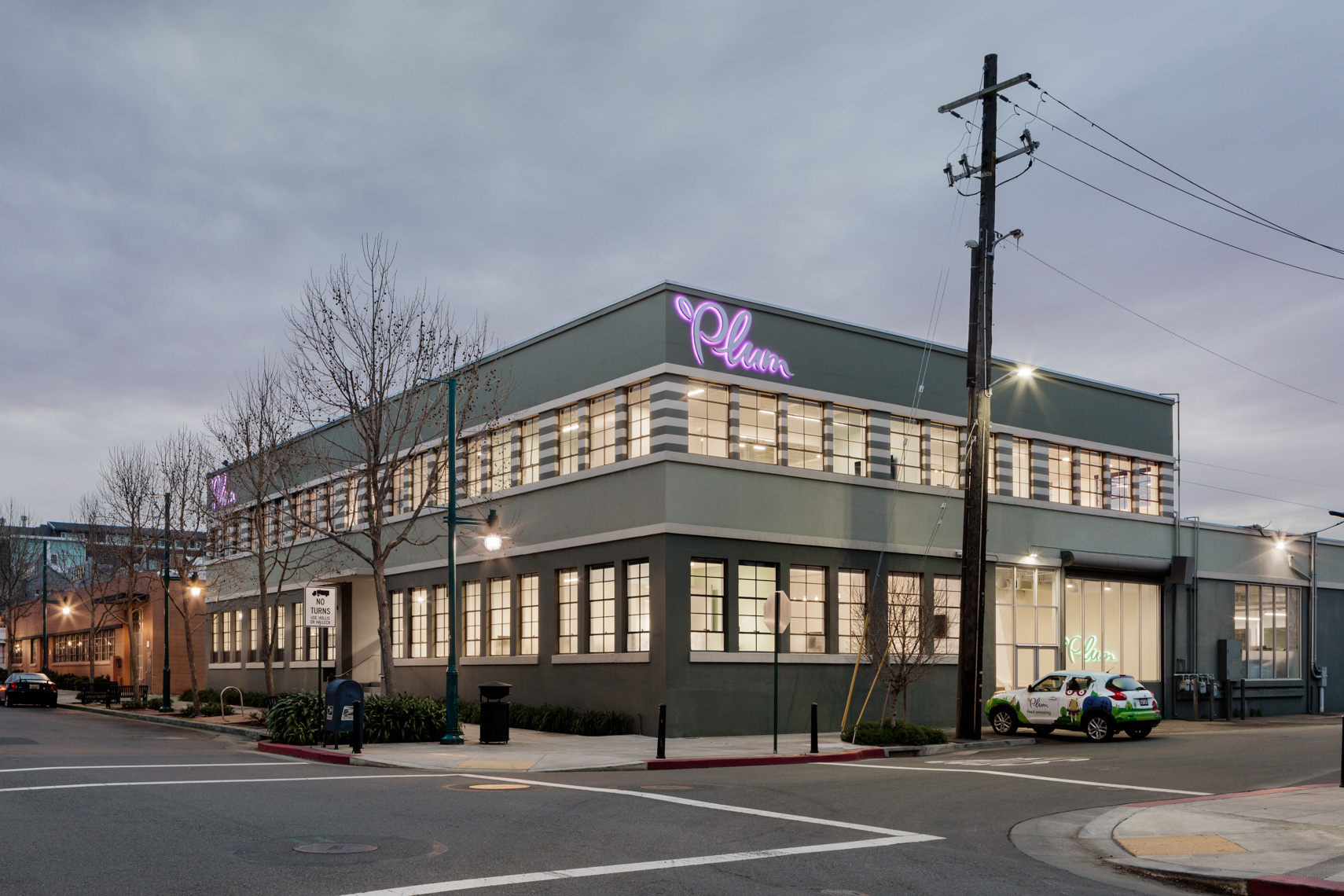 Plum Organics Headquarters , Emeryville, CA | © Garry Belinsky Photography
